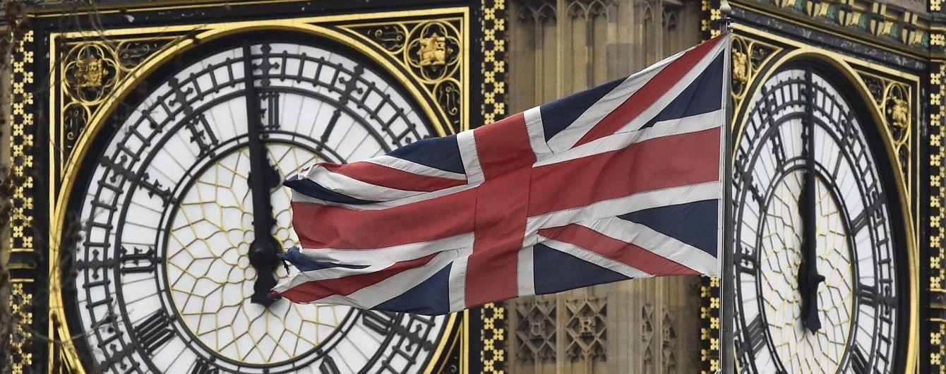 Лондон зіштовхнув Нью-Йорк з п'єдесталу в рейтингу найважливіших міст планети