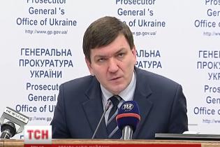 """ГПУ """"шиє"""" справу проти слідчого, який розслідує розстріли на Майдані - нардеп"""