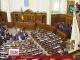 """""""Самопоміч"""" вважає зрив відставки уряду Яценюка олігархічним переворотом"""