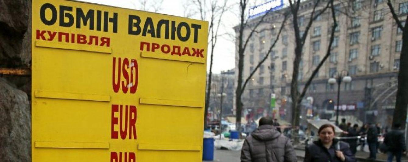 У Києві влаштували масштабну облаву на обмінники