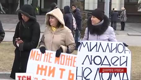 Переселенцы из Донбасса требуют предоставить им жилье