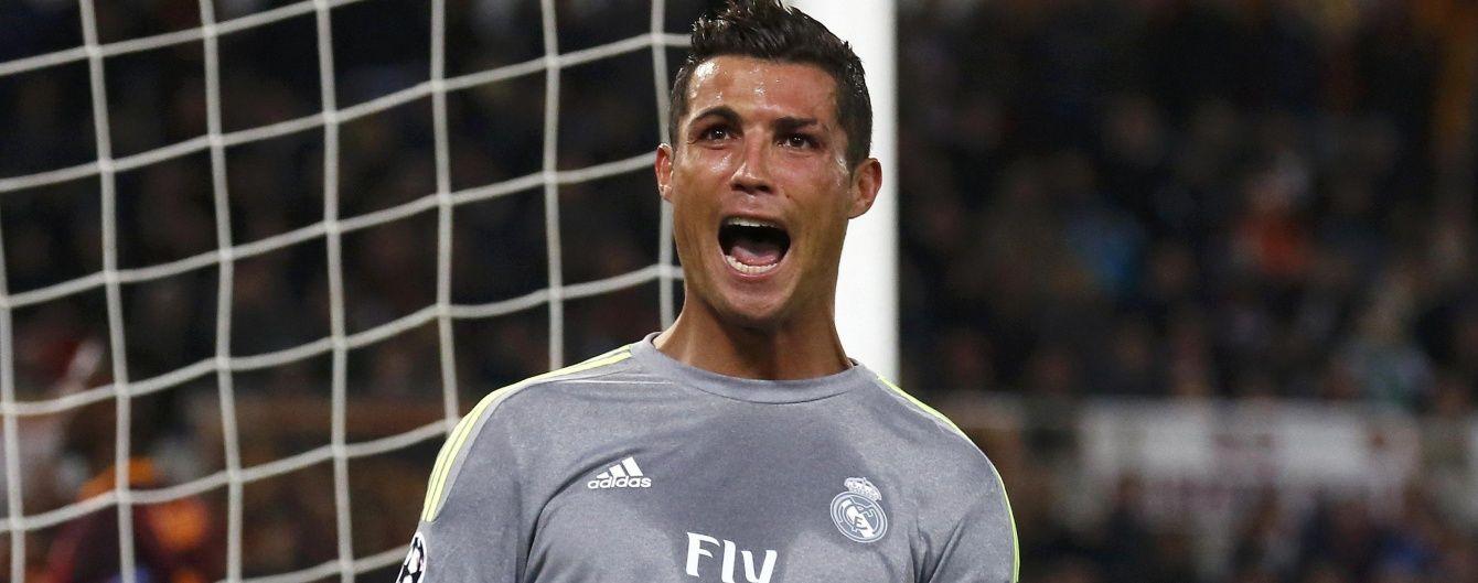 Роналду забив у виїзному матчі вперше за майже три місяці