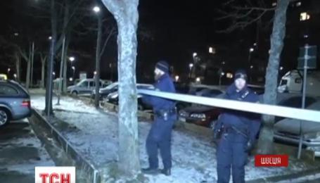В Стокгольме вечером прогремел взрыв