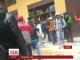 У Болівії шестеро працівників мерії міста Ель-Альто загинули у пожежі