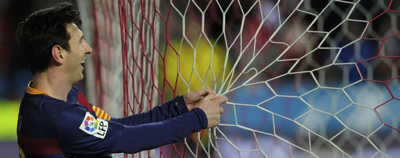 300-й гол Мессі у чемпіонаті Іспанії: кому і скільки забивав аргентинець