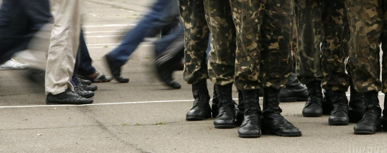 Для жителів Донбасу не існує обмежень під час призову до армії - Генштаб