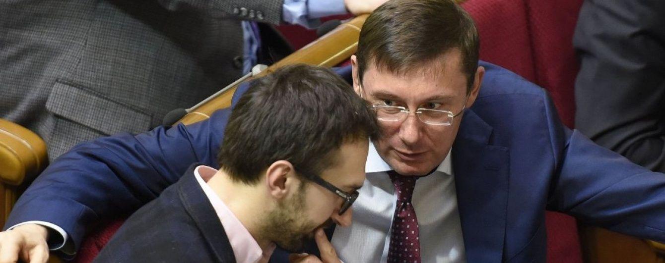 БПП таки пропонуватиме Луценка на посаду генпрокурора