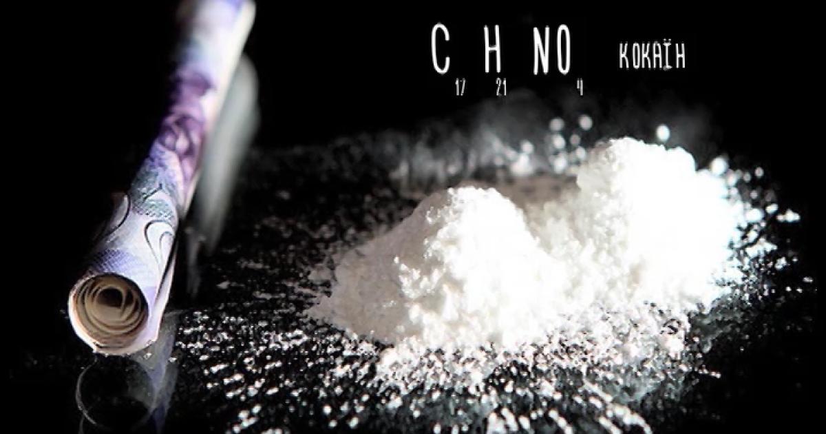 В Колумбии силовики изъяли крупнейшую за десятилетие партию кокаина