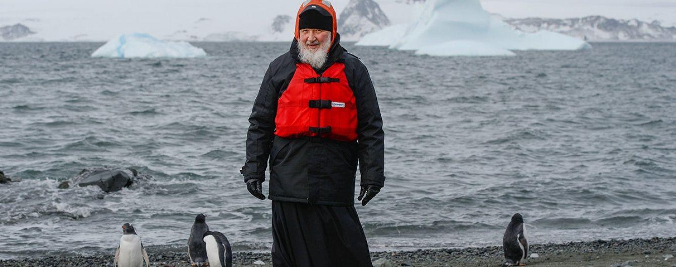Антарктична проповідь. Найкращі коуби із патріархом Кирилом та пінгвінами