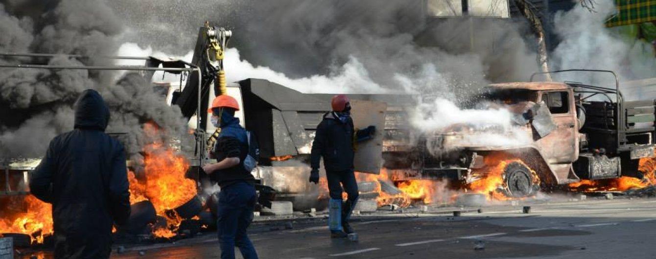 Генпрокуратура запідозрила колишнього начальника ДАІ в Києві у перешкоджанні Євромайдану