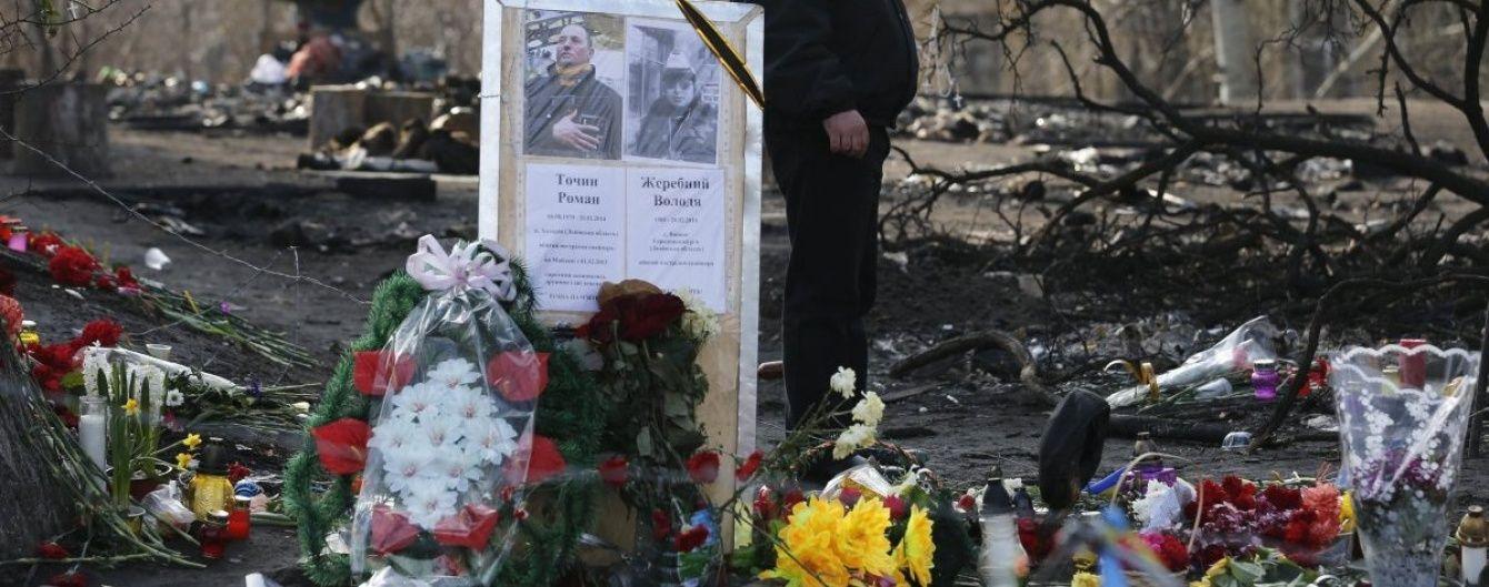 На будівлі київської міліції встановили дошку пам'яті загиблого Героя Небесної сотні