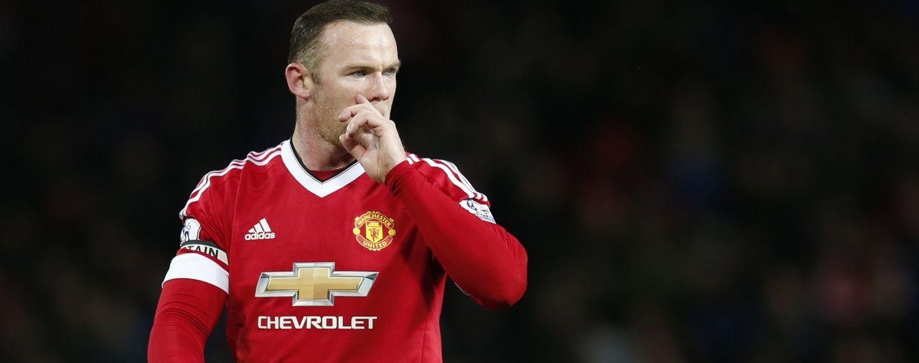 """""""Манчестер Юнайтед"""" збирається віддати свого легендарного форварда до Китаю"""