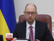 """Яценюк """"пробачив"""" депутатів Ради за відгуки про уряд"""
