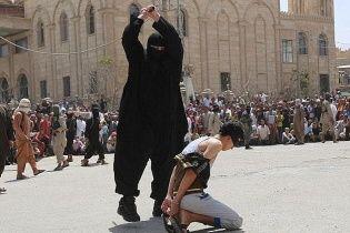 """В Іраку бойовики """"ІД"""" стратили підлітка за прослуховування західної музики"""