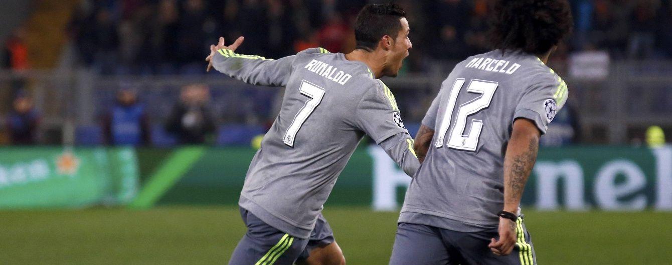 УЄФА назвав команду тижня в Лізі чемпіонів