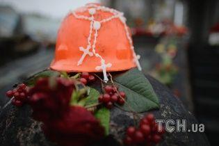 Генпрокуратура запретила строительство Музея Революции Достоинства на улице Институтской