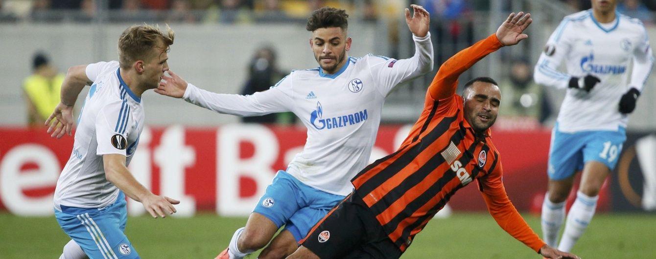 """""""Шахтар"""" та """"Шальке"""" не виявили сильнішого у першій битві плей-оф Ліги Європи"""