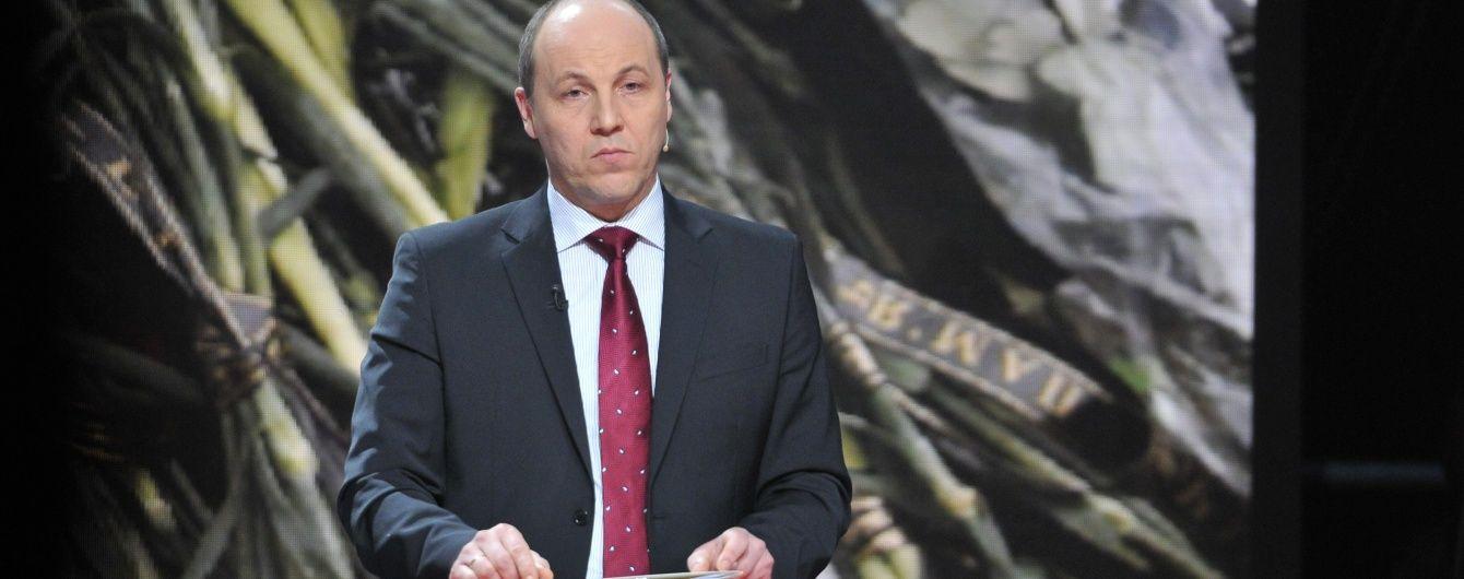 Парубій розказав, коли можливі вибори на Донбасі