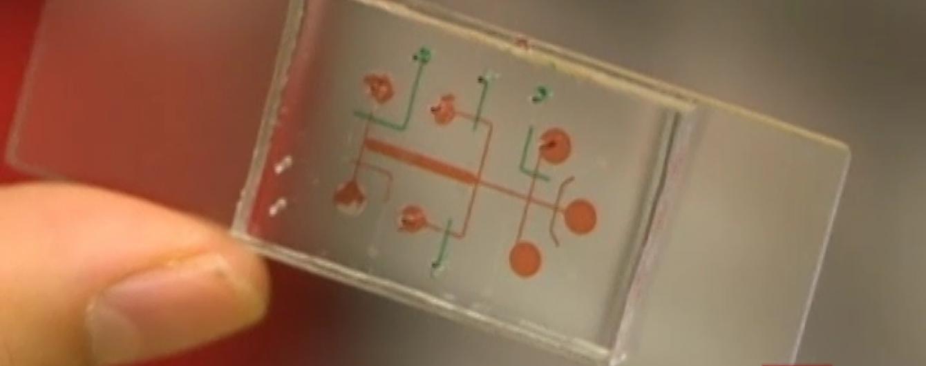 Американські науковці розробили прилади, що дозволять робити аналізи вдома