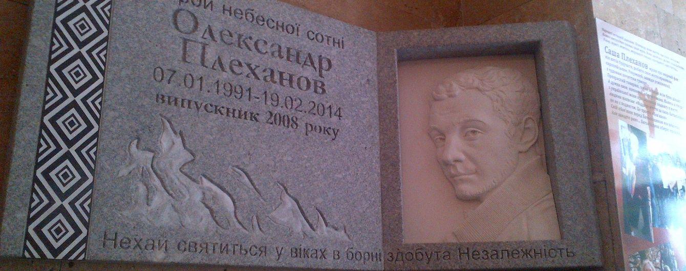 Мати героя Небесної сотні пояснила, чому не буде третього Майдану