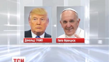 Папа Римський та Дональд Трамп влаштували заочну дуель