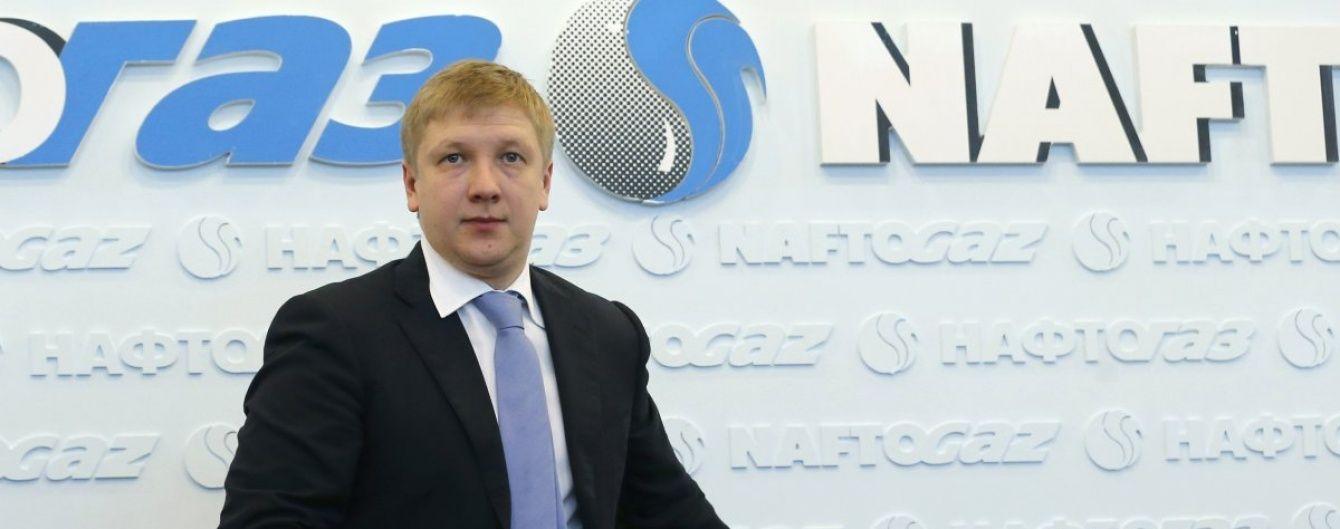 """Глава """"Нафтогазу"""" назвав умови, на яких Україна купуватиме газ у Росії"""