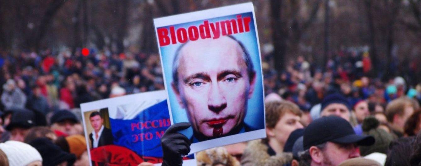 Падіння цін на енергоносії тягне за собою протести росіян - The Washington Post
