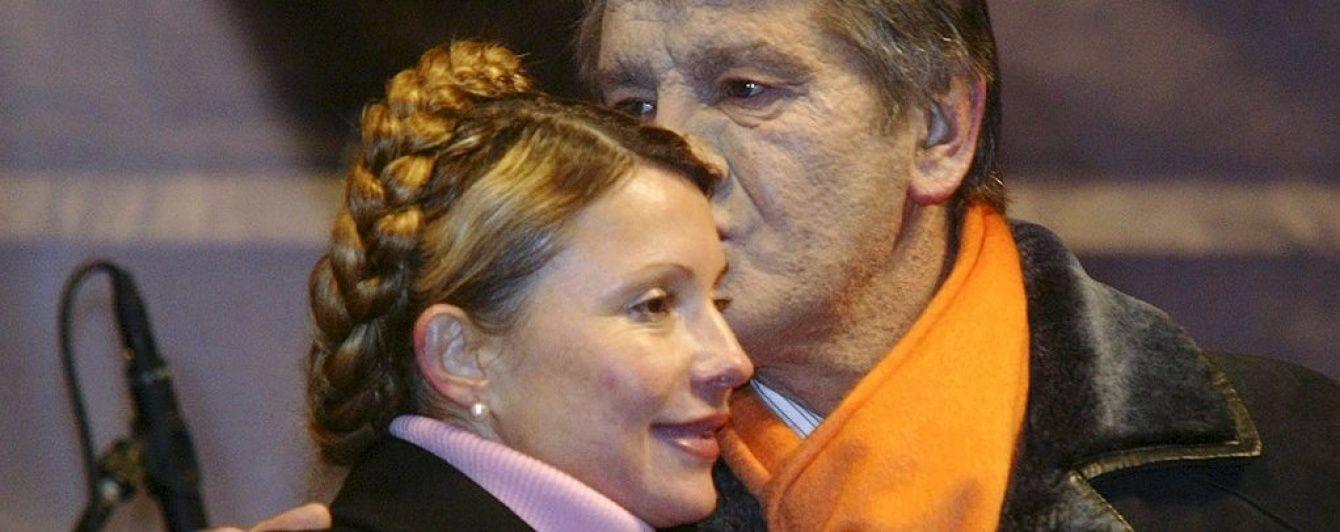 Якщо потрібні руйнування, треба воскрешати Тимошенко - Ющенко