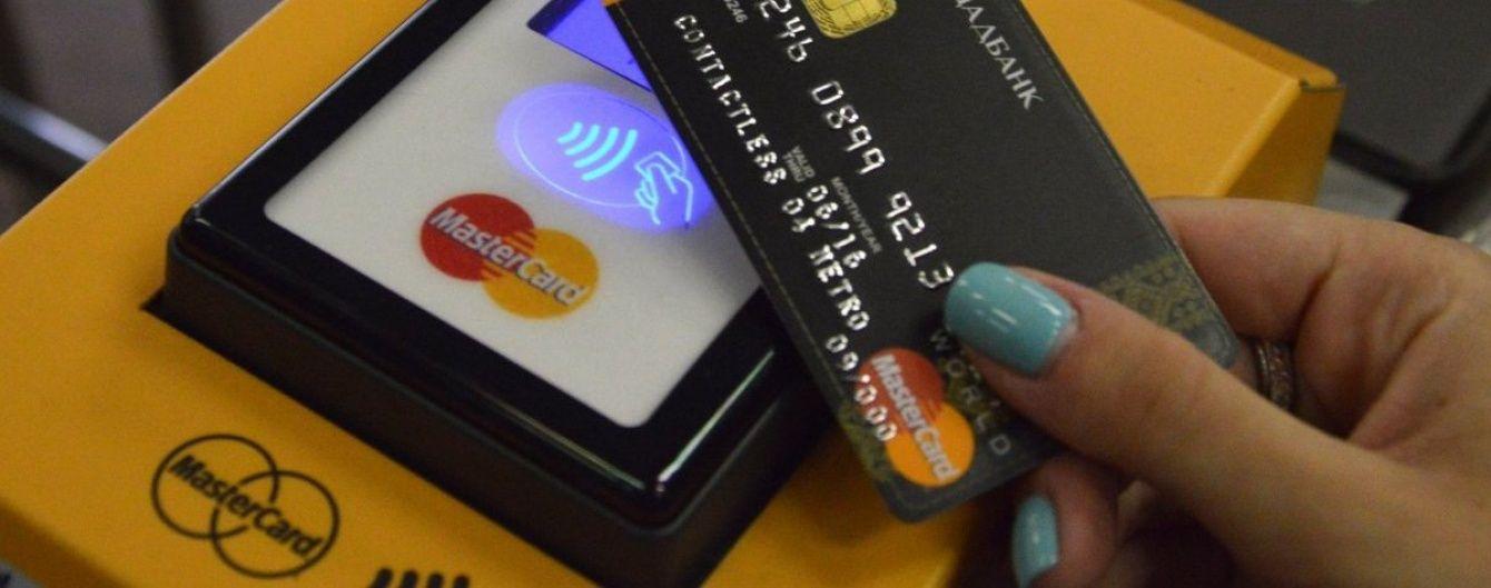 Осторожно, мошенники: в Киеве грабители придумали новый метод бесконтактных краж с банковских карточек