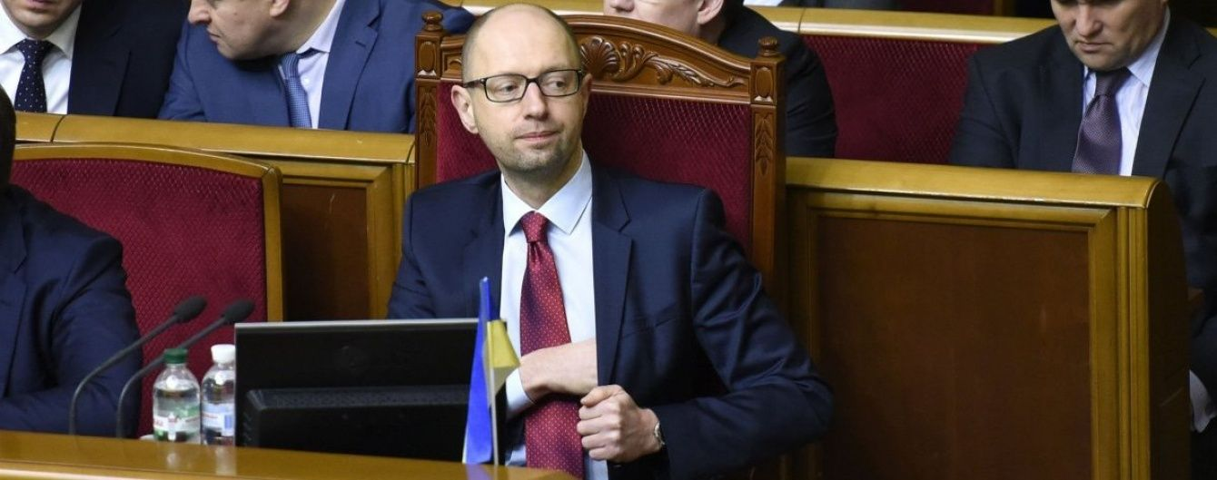 Яценюк вимагає, аби Рада розглянула законопроект щодо конфіскації грошей Януковича і Ко