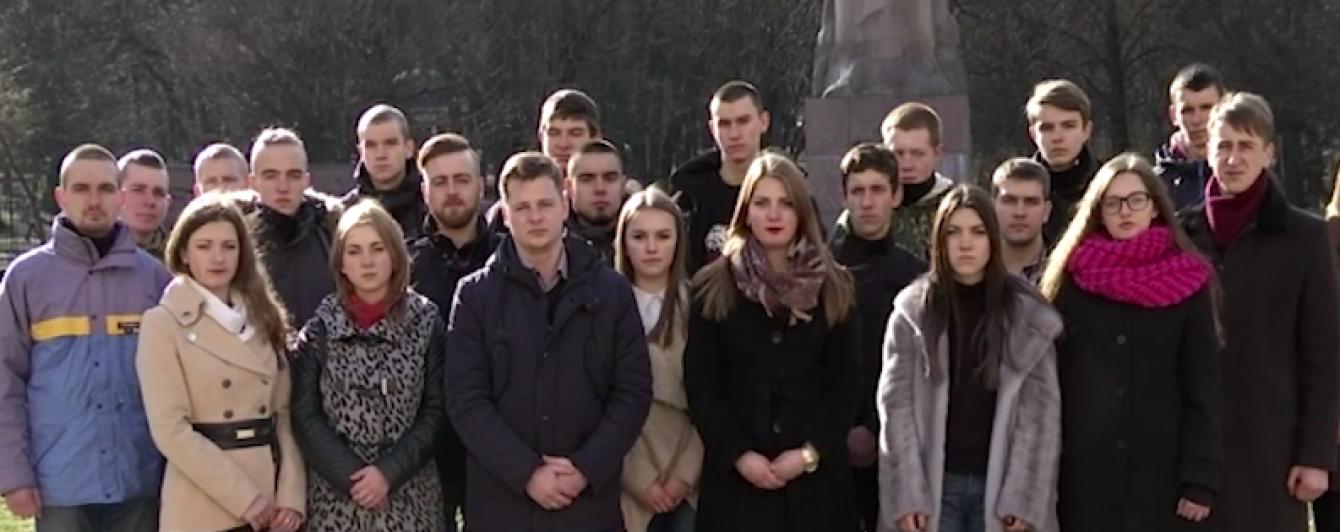 Два роки жертві Небесної сотні. Львівські студенти різко звернулися до влади