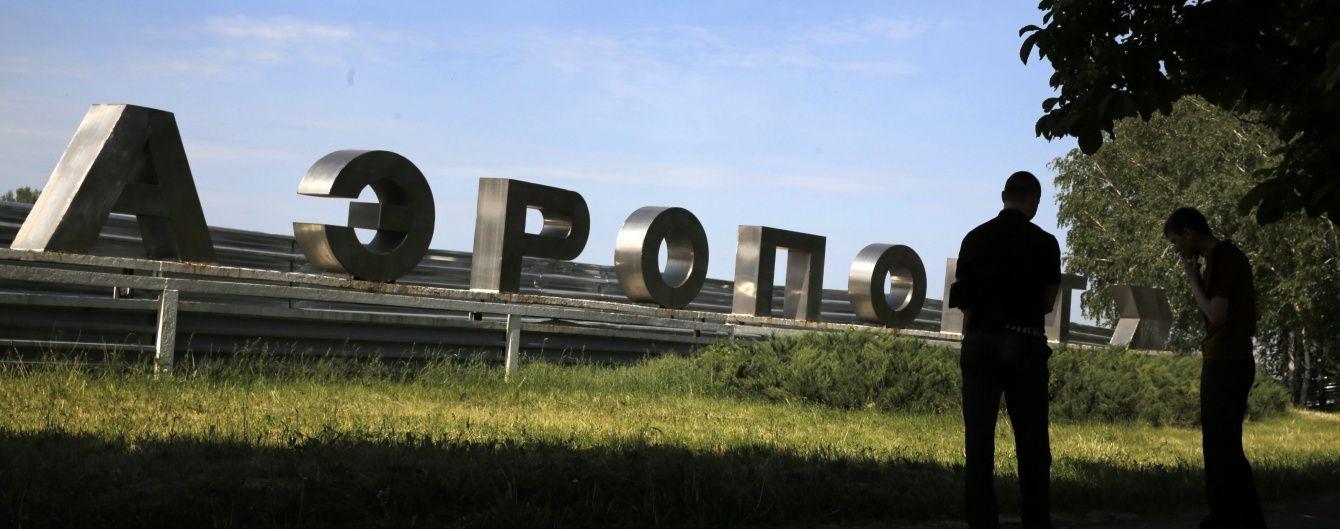 Епічна оборона Донецького аеропорту. Як усе почалося два роки тому