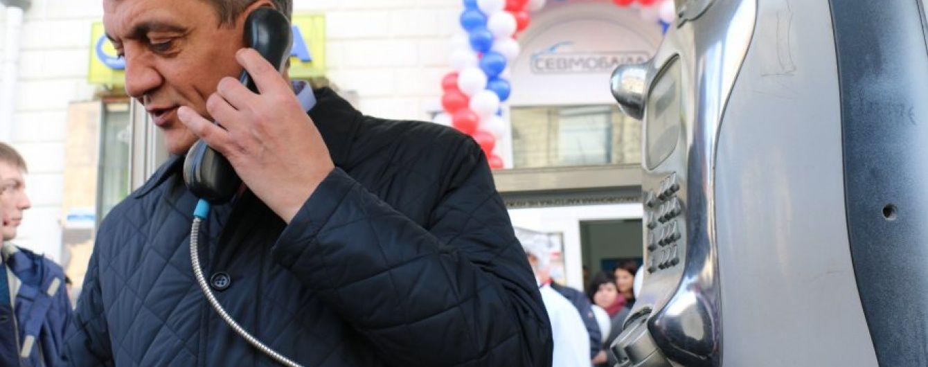 В окупованому Севастополі запустили міський мобільний оператор