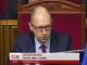 Гройсман закликав політсили в парламенті до продуктивних переговорів