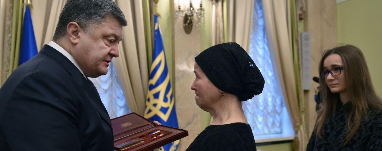 У річницю розстрілів на Майдані Порошенко посмертно нагородив ще одного Героя Небесної Сотні