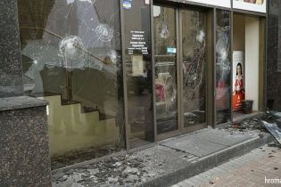 Коханівського викликали на допит за погроми у російських банках