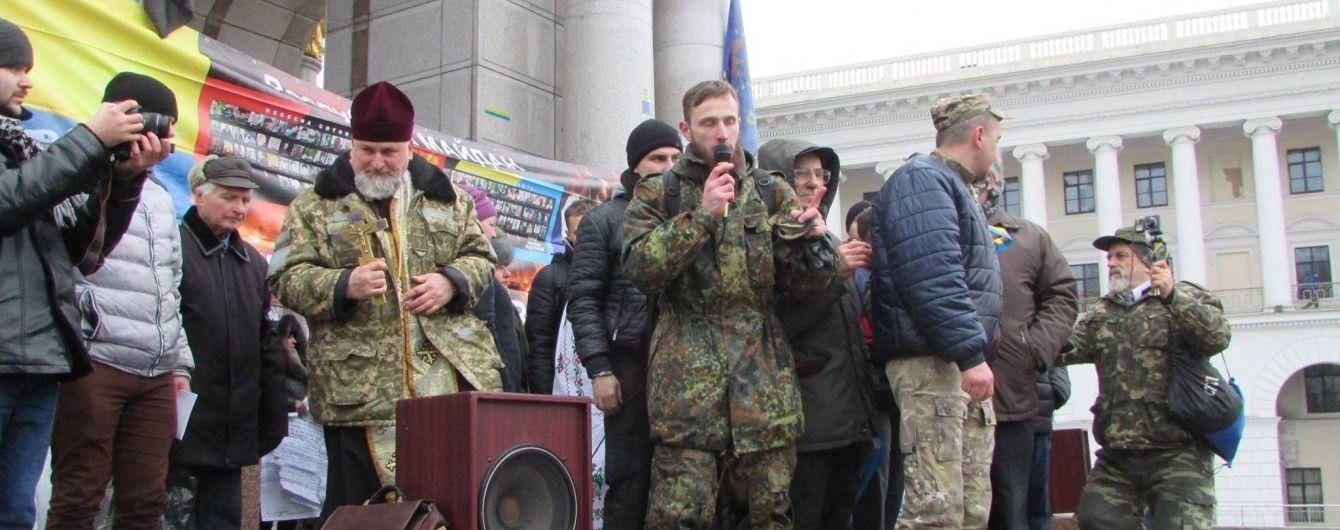 На Майдані з'явилися намети мітингувальників