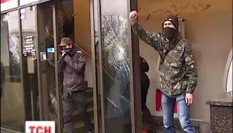В Киеве активисты атаковали офис Ахметова и российские банки