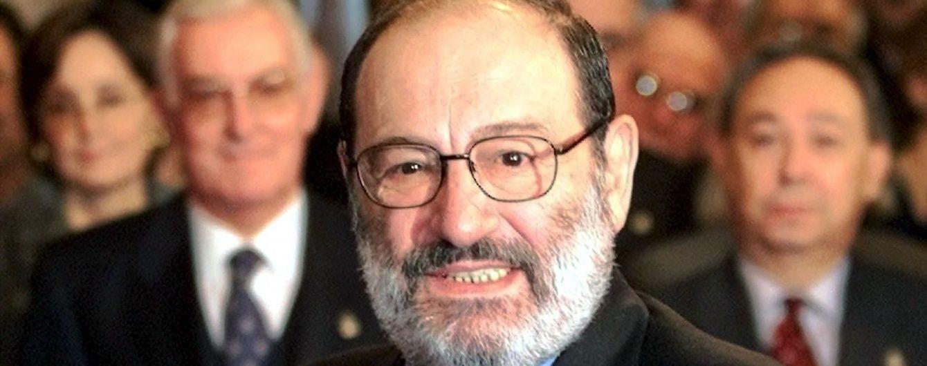 Стало відомо, коли відбудеться похорон Умберто Еко