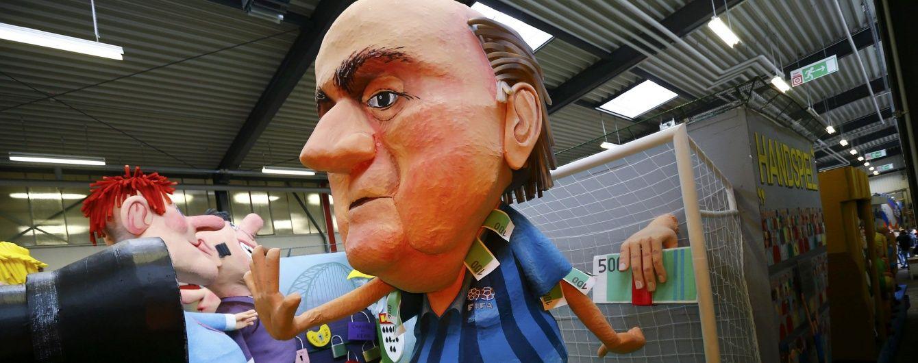 Під час виборів президента ФІФА можуть відбутися нові арешти чиновників