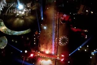 Безпілотник зняв промені гідності, які запалили на Майдані в пам'ять про Небесну сотню
