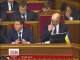 Чим небезпечна для України парламентська криза