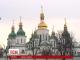 У Софії Київській відновили богослужіння