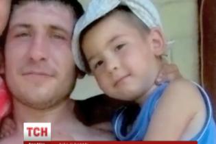 Діти Героїв Небесної Сотні. Як живеться тим, чиї батьки загинули на Євромайдані за майбутнє України