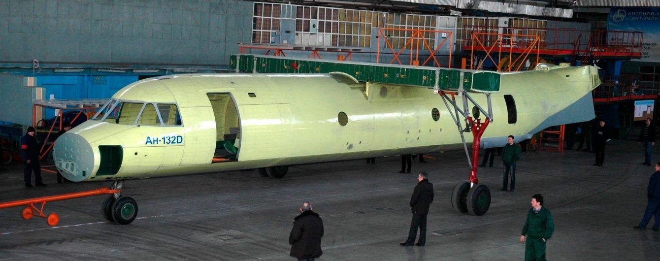 Антонов домовився із Саудівською Аравією про виробництво нових Ан-132
