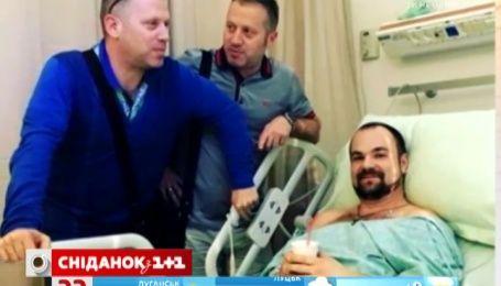 Діля успішно переніс операцію