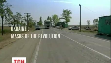 """Польський телеканал показав скандальну стрічку француза Поля Морейри """"Україна: маски революції"""""""