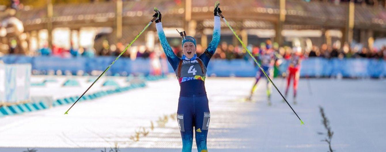 Українці везуть додому три медалі зимової Юнацької Олімпіади-2016