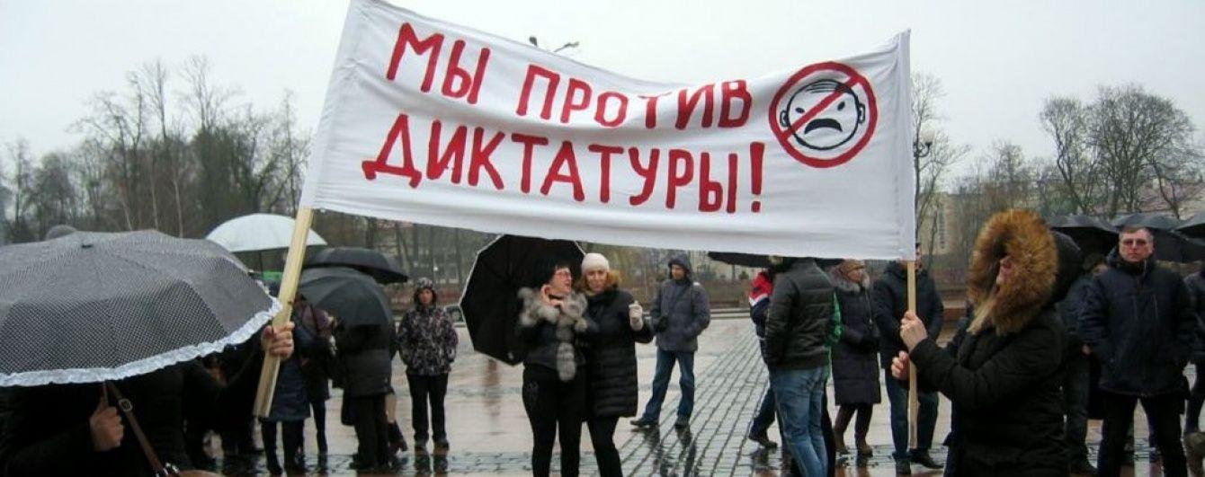 """У Мінську бізнесмени вийшли на """"підприємницький Майдан"""". Онлайн-трансляція"""