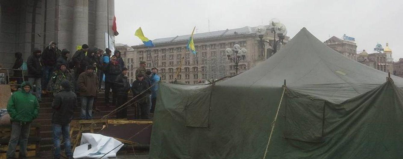 На Майдані сталася сутичка між мітингувальниками